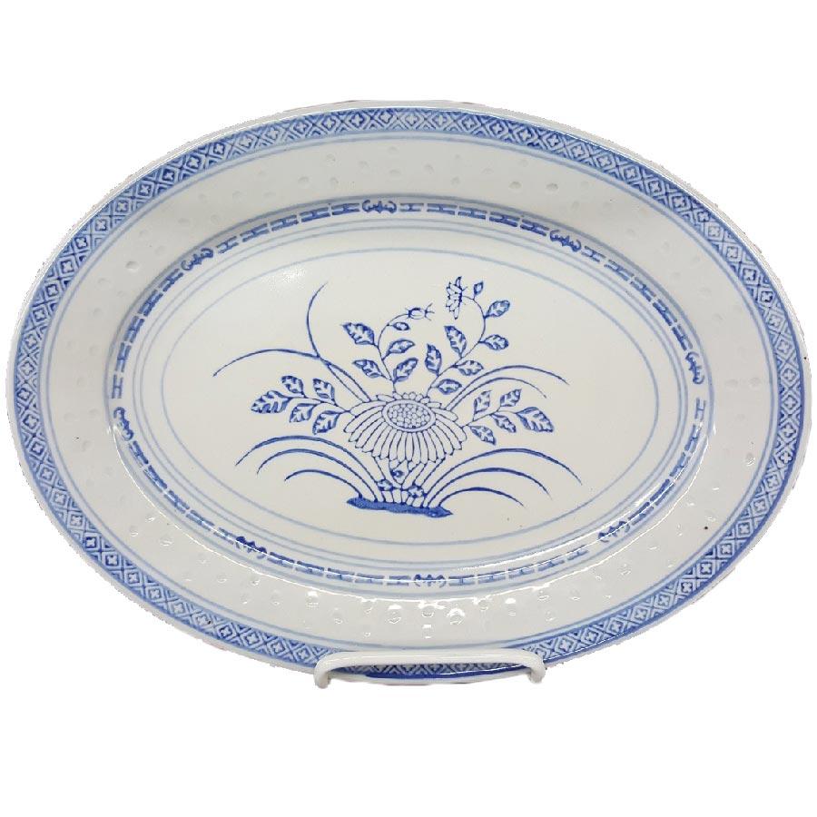 "12"" Chinese Rice Pattern Serving Platter"
