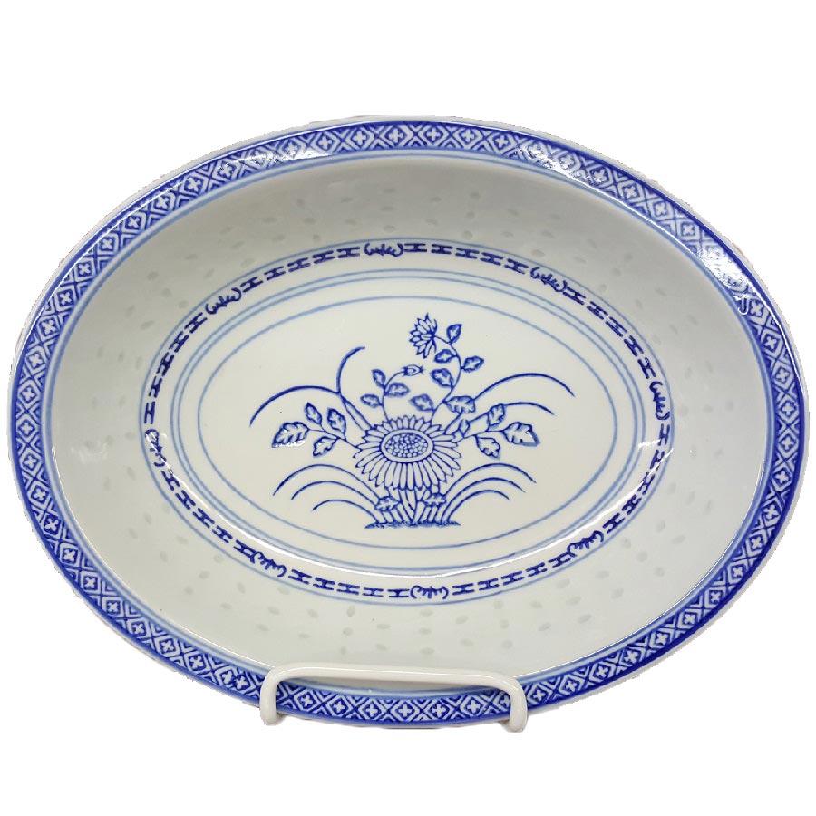 "10 1/2"" Chinese Rice Pattern Serving Bowl"