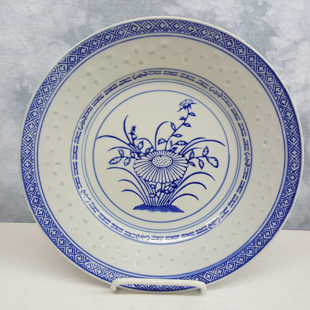 """10"""" Chinese Rice Pattern Dinner Plate"""