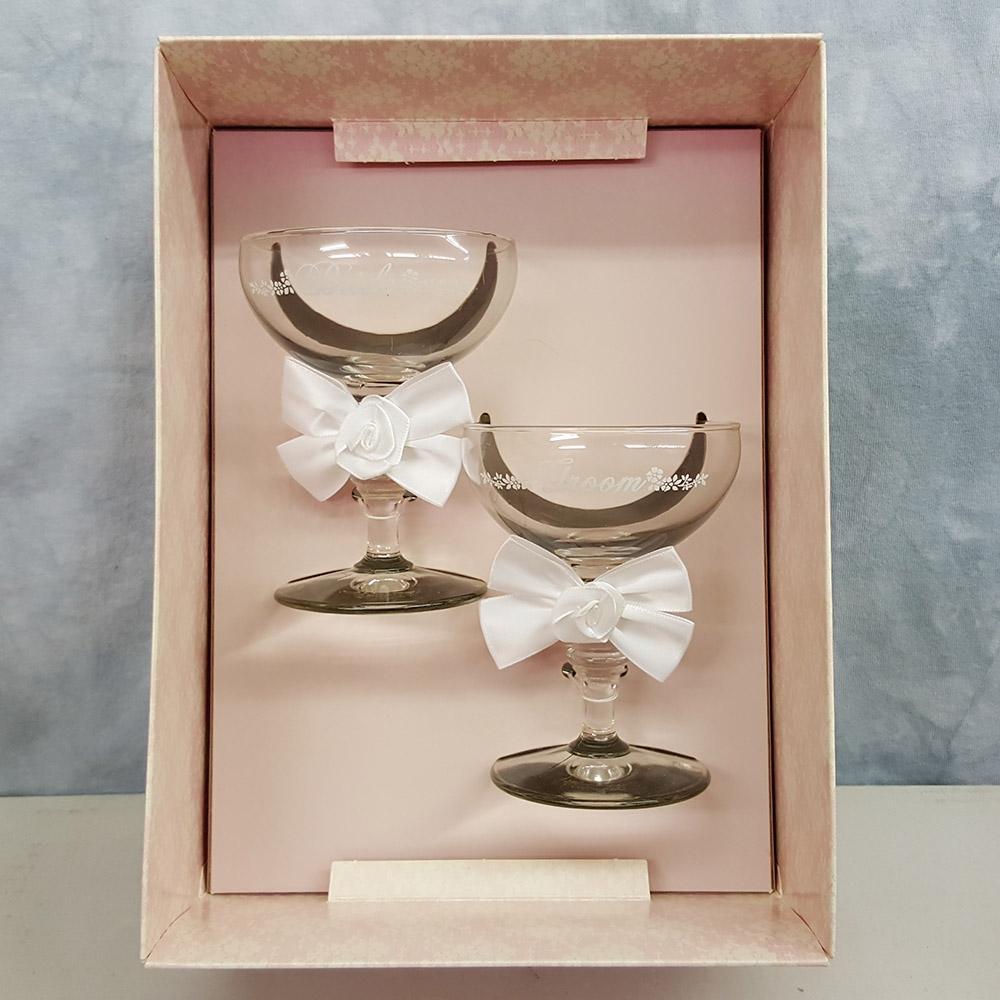 Hortense B Hewitt Bride and Groom Toasting Glasses Set