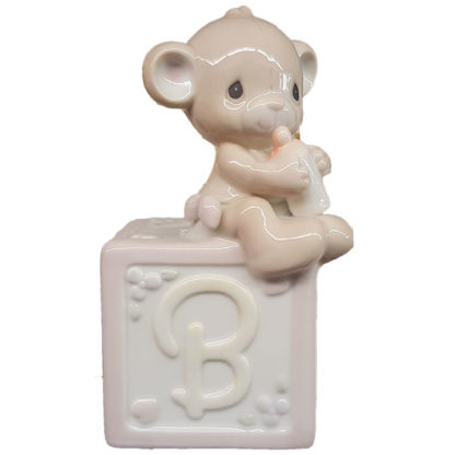 Precious Moments Underglaze Porcelain Bank