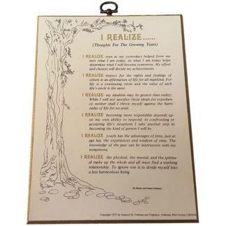 I Realize by Manny Feldman Textual Art Wood Plaque
